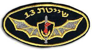 1381940272_izrail_shaetet13_patch2.jpg