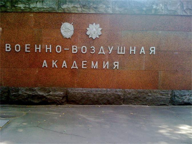 Serdyukov sagte, Serdyukov machte ... Oder eine Reise von Monino nach Woronesch