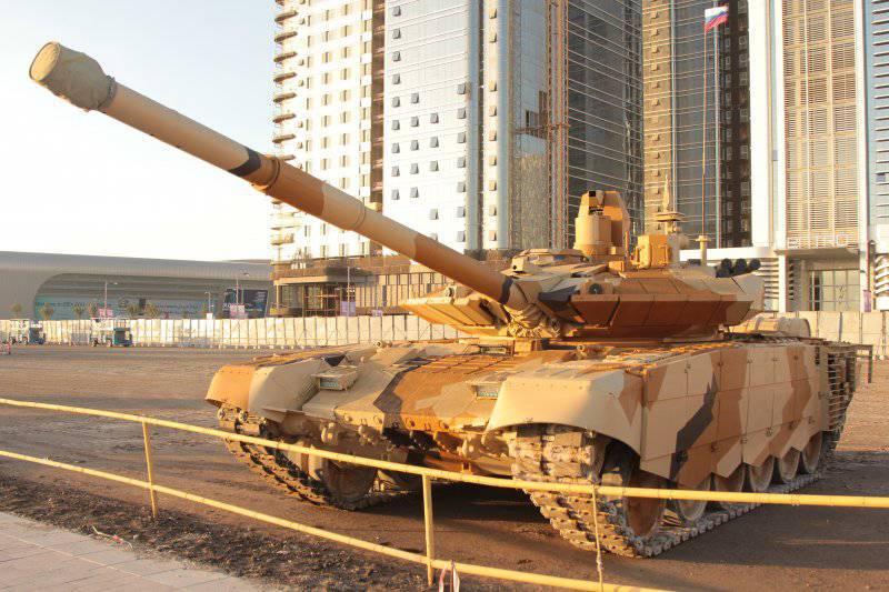 Mirador panorámico de los tanques rusos