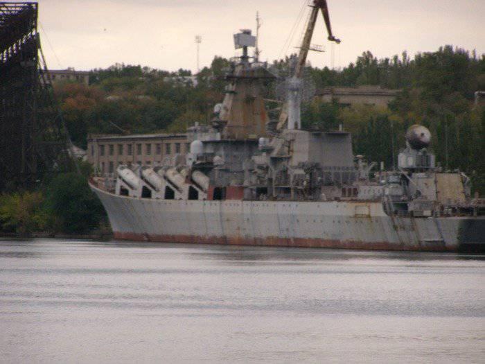 """Il completamento dell'incrociatore """"Ucraina"""" costerà 1.4 miliardi di grivna."""