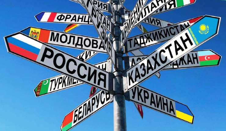 Entegrasyon: Artıları ve Eksileri Sovyet sonrası alandaki anket sonuçları beklenmeyen bir durumdu.