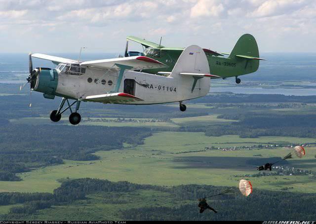 Leichte österreichische Flugzeuge werden An-2 ersetzen