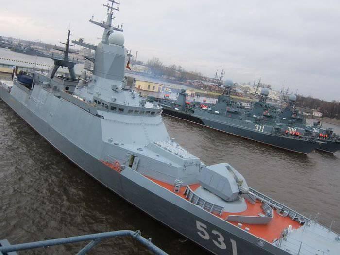 """Ship defense complex 3K96 """"Redut"""""""