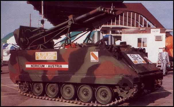 多国籍自走式モルタルNORICUM SM-4(オーストリア)