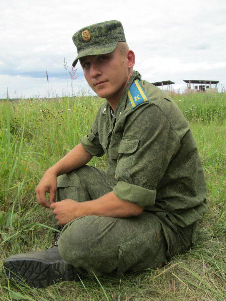 In memory of Maxim Nikitin, paratrooper