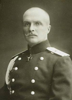 यूक्रेनी साम्राज्य। वर्ष 1918 ...