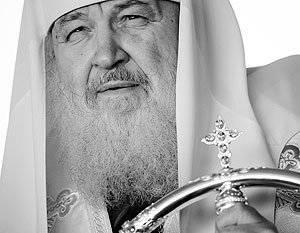 Патриарх Кирилл: Испорченность благами цивилизации мешает победить коррупцию