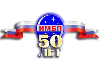 IBMP庆祝成立50周年