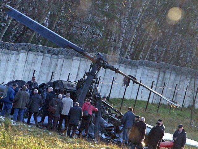 """Helicóptero militar Ka-52 """"Cocodrilo"""" se estrelló en el área de Moscú Zhulebino"""