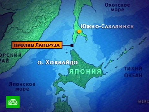 Russia has disturbed Japan from the sea and from the air