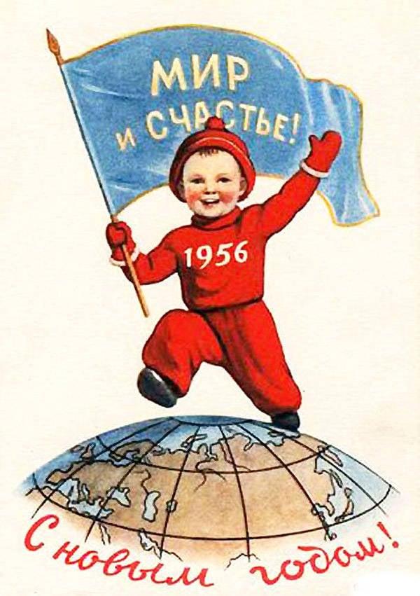 Felicidade soviética