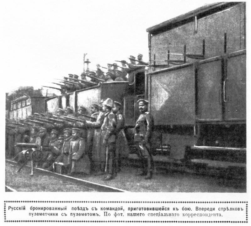 железнодорожного батальона