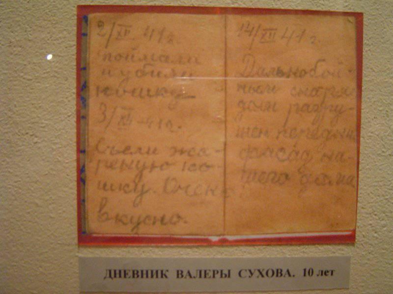 https://topwar.ru/uploads/posts/2013-10/thumbs/1381393511_08.jpg