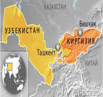 키르기즈스탄과 우즈베키스탄 국경 : 논쟁의 여지가있는 토지와 유화에 대한 전망