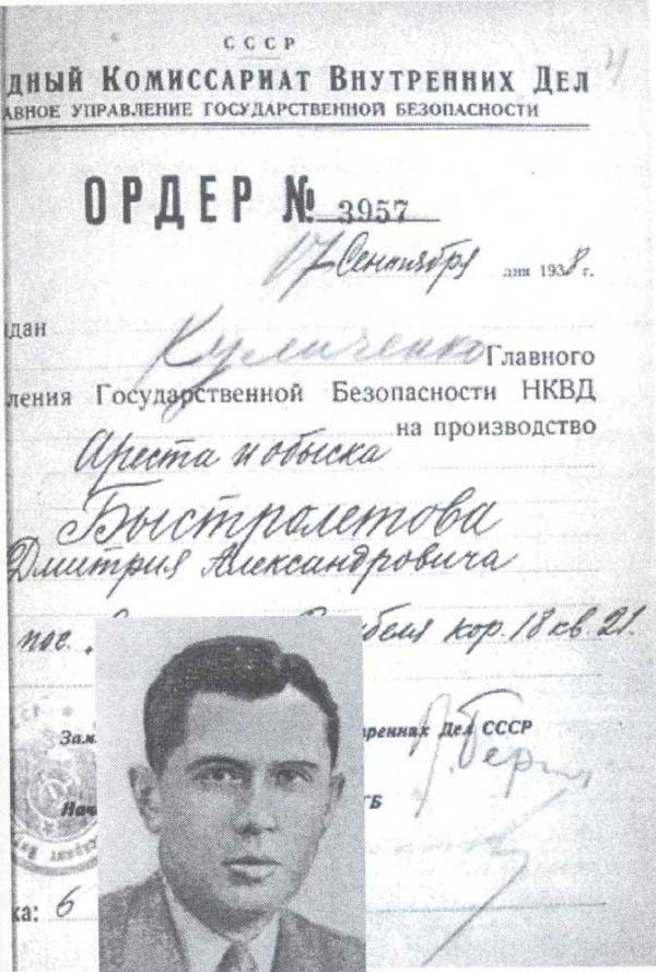 Intelligence genius who turned out to be unnecessary to the Motherland