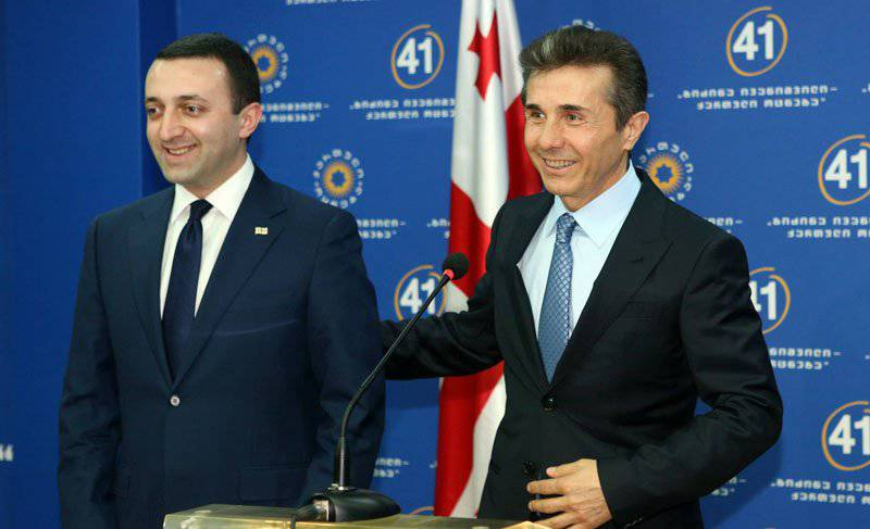 Ivanishvili resigns, comes Irakli Young