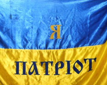 Ukrayna vatanseverliği yasaklanmalı