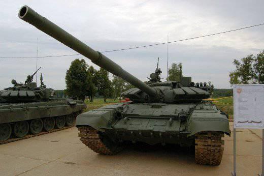 Картинки по запросу Т-72Б3