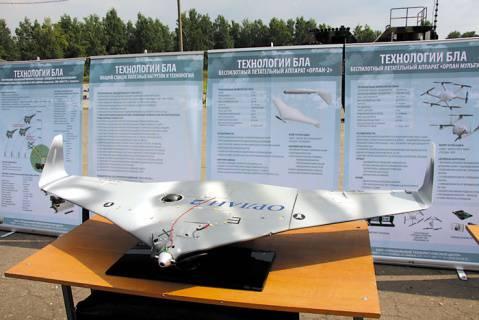 UAVがロシア軍に大規模に参入