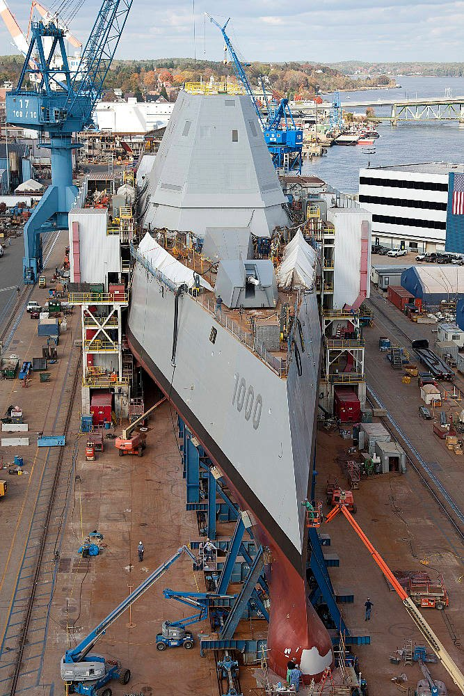 Destroyers of the type Zumwalt. On the current state of the ships of the future