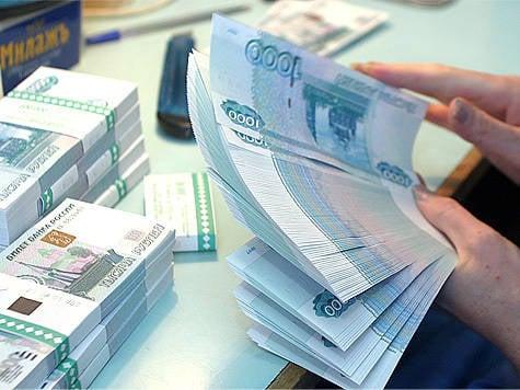 Counterfeiters War