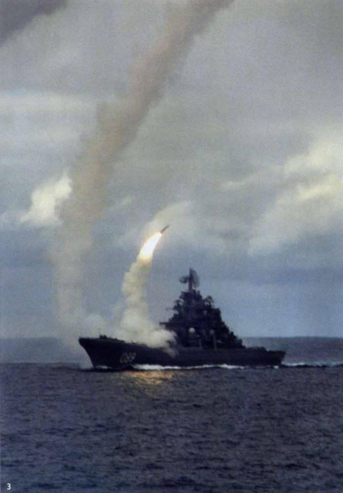 Атомный крейсер &quot-Петр Великий&quot- против системы &quot-Иджис&quot-