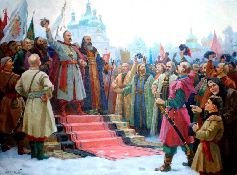 """Arrêtez de """"combattre"""" avec l'Ukraine et son peuple"""