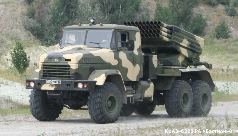 Ukrainian modernization of the MLRS