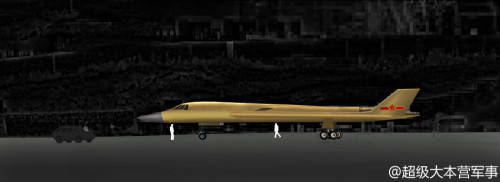 Chinese stealth bomber H-18 may soon become a reality