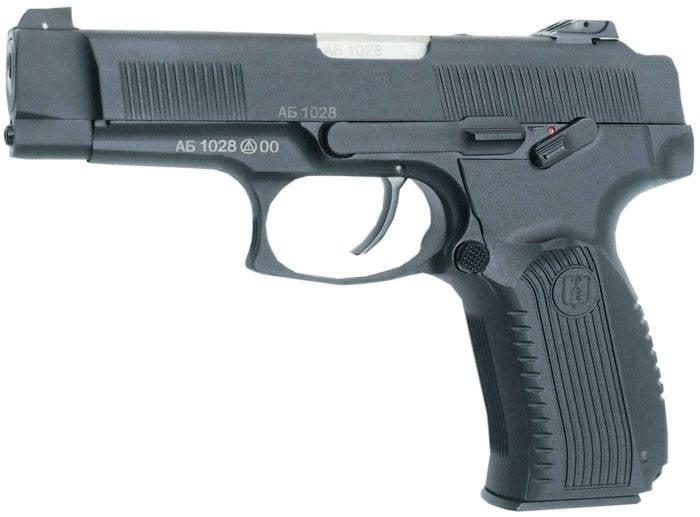 """""""Kalashnikov"""" apresentará armas para aplicação da lei em uma exposição na França"""
