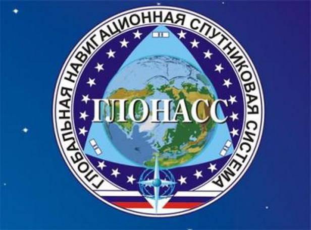 El sistema GLONASS será probado para determinar si es adecuado para la guerra.