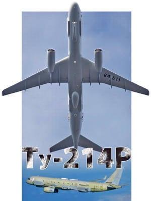 Eher der Misserfolg als die Premiere. Seit zehn Jahren produziert die Branche das Aufklärungsflugzeug Tu-214Р nicht mehr