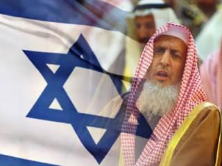 Em um carrinho não pode aproveitar? .. Sobre a união de Tel Aviv e Riade