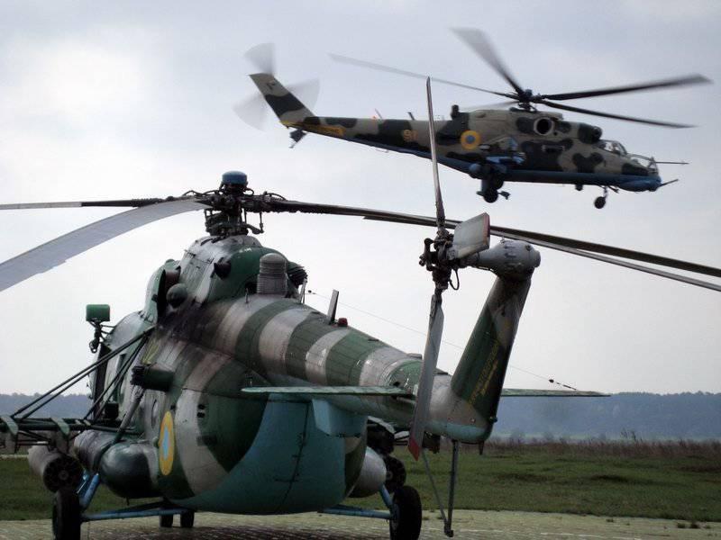 乌克兰前军事力量的剩余部分