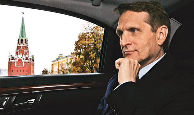 भू राजनीतिक मोज़ेक: यूक्रेन ने यूरोपीय संघ और अमेरिका को निराश किया, न्यूयॉर्क समाजवादी बन जाएगा, और नारीशिन ने रूसी संविधान में एक राष्ट्रीय विचार की खोज की