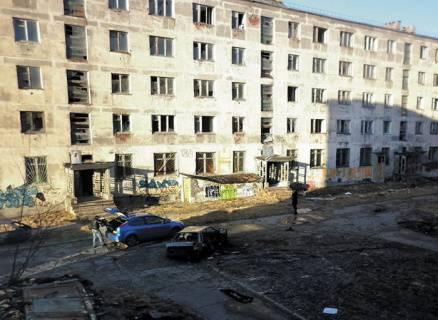 Inmobiliaria militar desmovilizada.