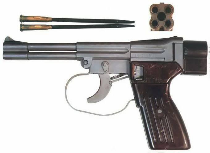 Özel sualtı tabancası SPP-1