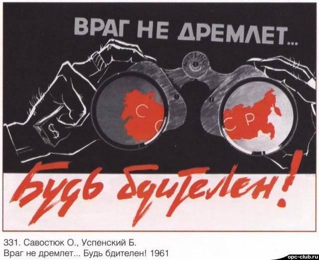 Por que o número de russos, que acreditam que a Rússia tem inimigos, aumentou dramaticamente?