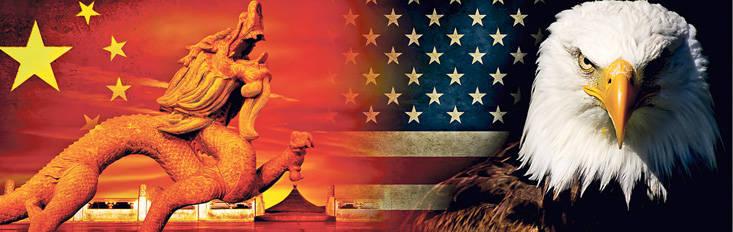 США – Китай: новая стратегия сдерживания