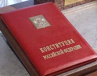 Deputies फिर से संविधान दिवस एक सप्ताहांत बना सकते हैं