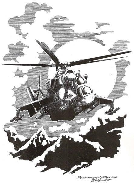 Klepets Sergey Vladimirovich. War Graphics (Afghanistan)