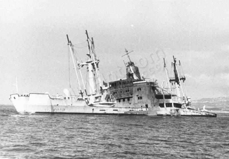 B-440 Ave 641. 15.09.1973 Savaş Hizmeti - 8.10.1974
