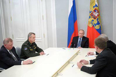 Reunión de Desarrollo de la Defensa Aeroespacial