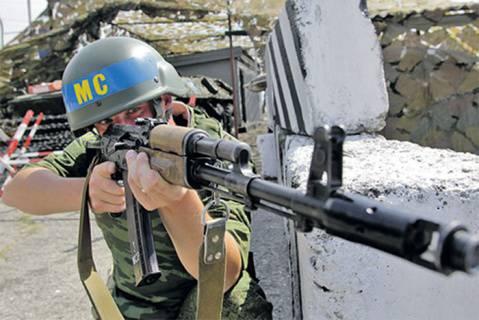 Quarenta anos em pacificadores