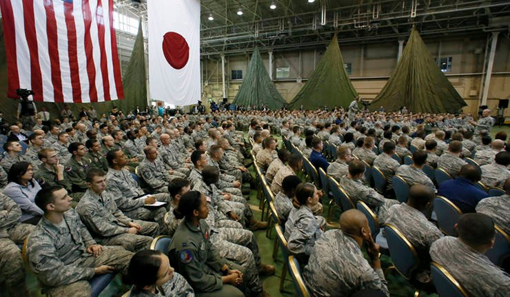 US military base near Tokyo came under fire
