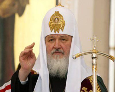 Патриарх Кирилл: Нельзя и дальше игнорировать русское большинство