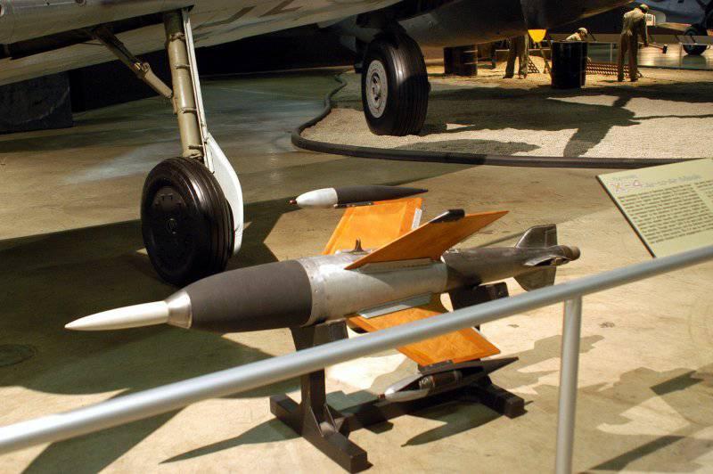 Управляемая ракета «воздух-воздух