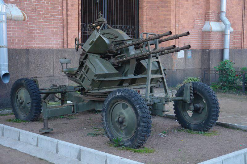 Советские послевоенные зенитные пулемётные установки