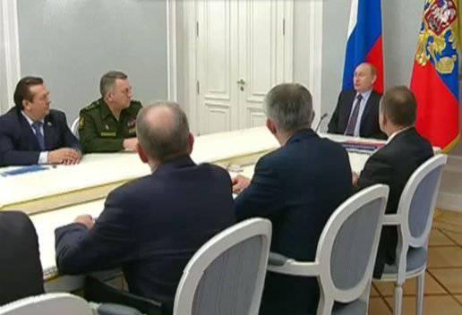 Discussion sur la mise en œuvre de l'ordonnance de défense de l'Etat. Pourquoi sans Rogozine, pourquoi sans Shoigu? ..