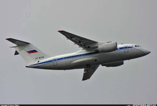 Primeiro An-148 para FSB